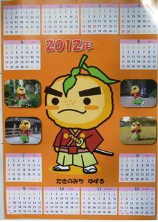 カレンダーポスター.JPG