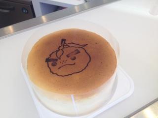 ハートフル ゆずるチーズケーキミニ 1位.jpeg