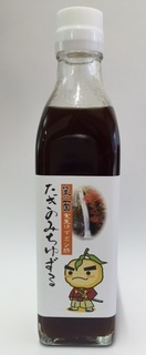 ポン酢正面2.JPG