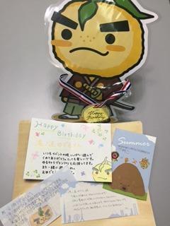 誕生日カード写真2016.JPG