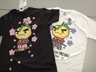 ゆずるTシャツ1.jpg